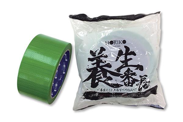 ホリコー養生テープ「養生番長」YT-301