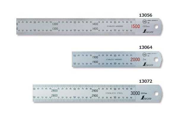 シンワ 直尺 シルバー【13072】3m