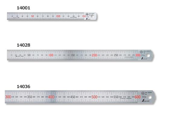 シンワ 直尺 ステン【14001】15cm JIS