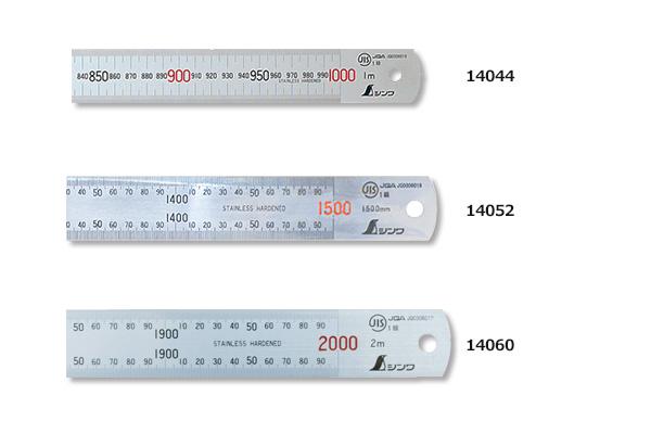 シンワ 直尺 ステン【14044】1m JIS