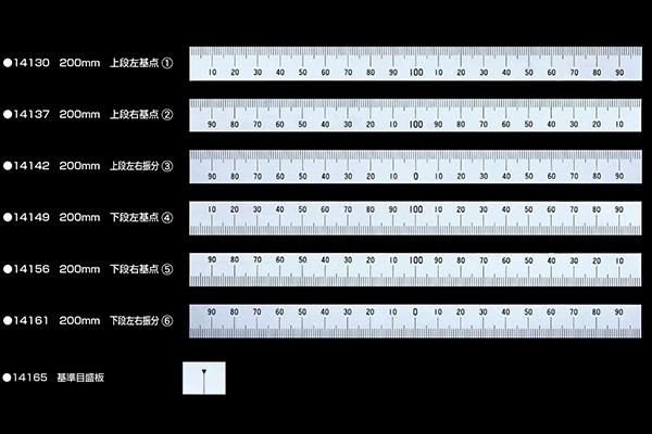 シンワ マシンスケール 50mm