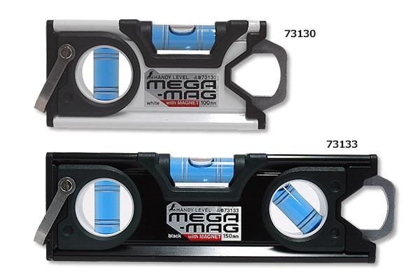 シンワ ハンディレベル MEGA-MAG 150mm(マグネット付)