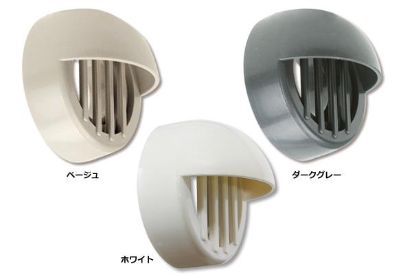 オーバーフロー管カバーAES