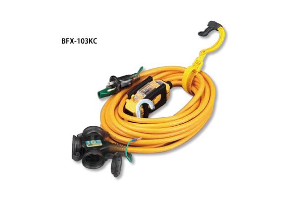 延長コード BFX-103KC