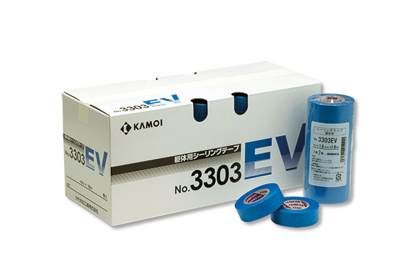 カモ井テープ 3303-EV