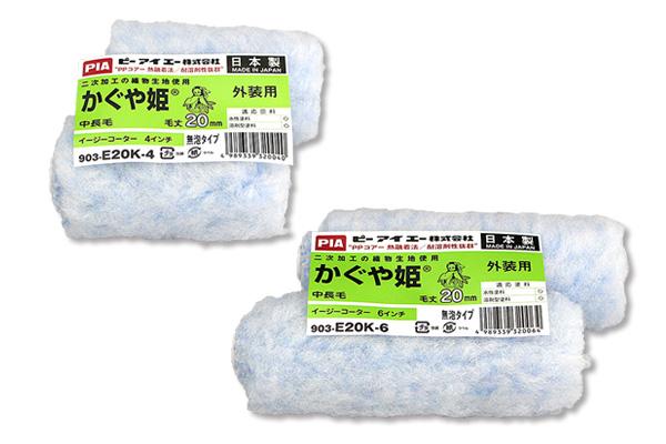 PIA かぐや姫 中長毛(50本入)