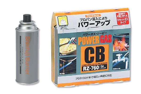 ロードマーキング RM-22000 専用ガスボンベ CB RZ-760(3本パック)
