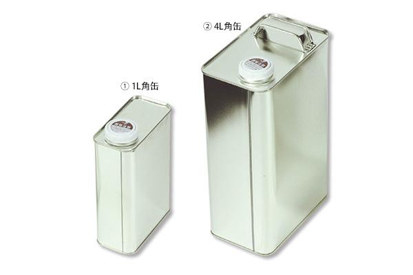 ①スチール缶 角缶 1L