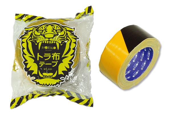 ホリコー トラ布テープ NT-031