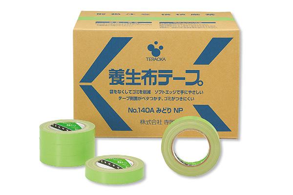 養生布テープ No.140A みどり NP(寺岡製作所)