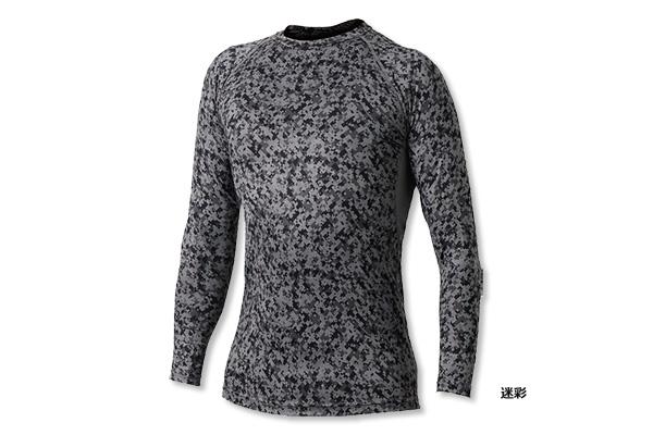 冷感・消臭パワーストレッチ 長袖クルーネックシャツ JW-623(迷彩)