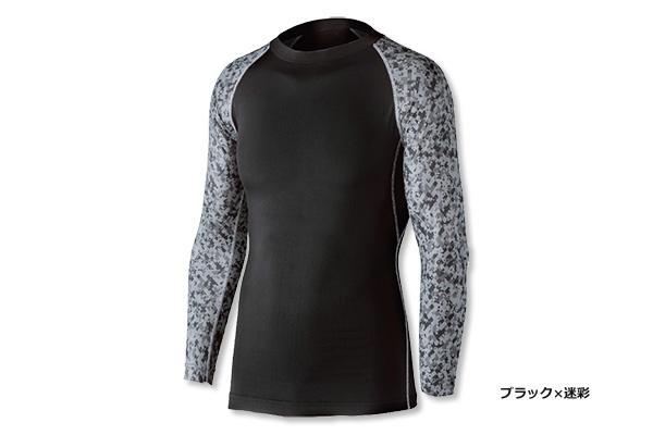 冷感・消臭パワーストレッチ 長袖クルーネックシャツ JW-623(ブラック×迷彩)
