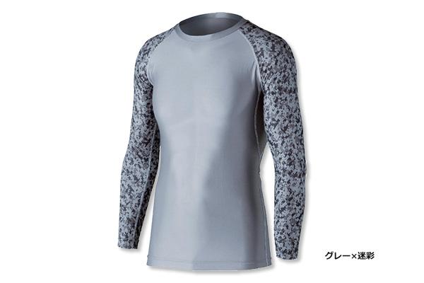 冷感・消臭パワーストレッチ 長袖クルーネックシャツ JW-623(グレー×迷彩)