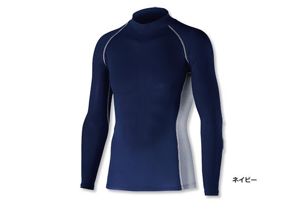 冷感・消臭パワーストレッチ 長袖ハイネックシャツ JW-625(ネイビー)