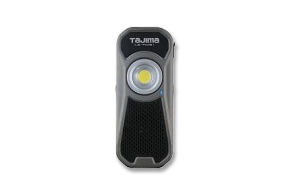 タジマ LEDワークライト R061(充電式)