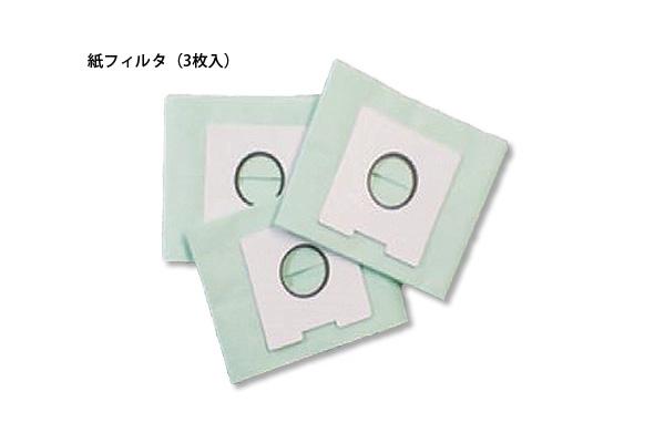 クリ~ン太くん サイディングディスク用 交換フィルタ(3枚入)