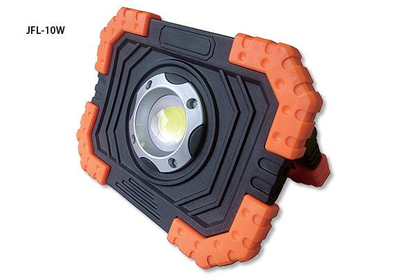 充電式LED投光器 JFL-10W