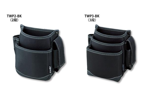 トラスコ 腰袋(携帯電話ホルダー付)