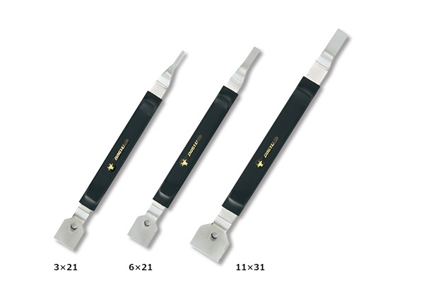 超硬スクレーパー(2刃タイプ)