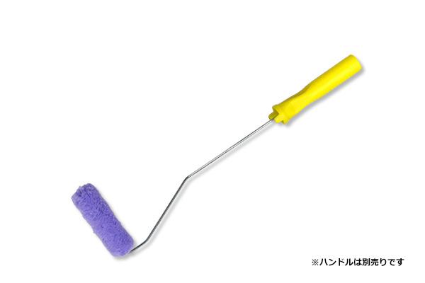 【30周年記念キャンペーン】ミニスモールローラーパープル 中毛(5本入)