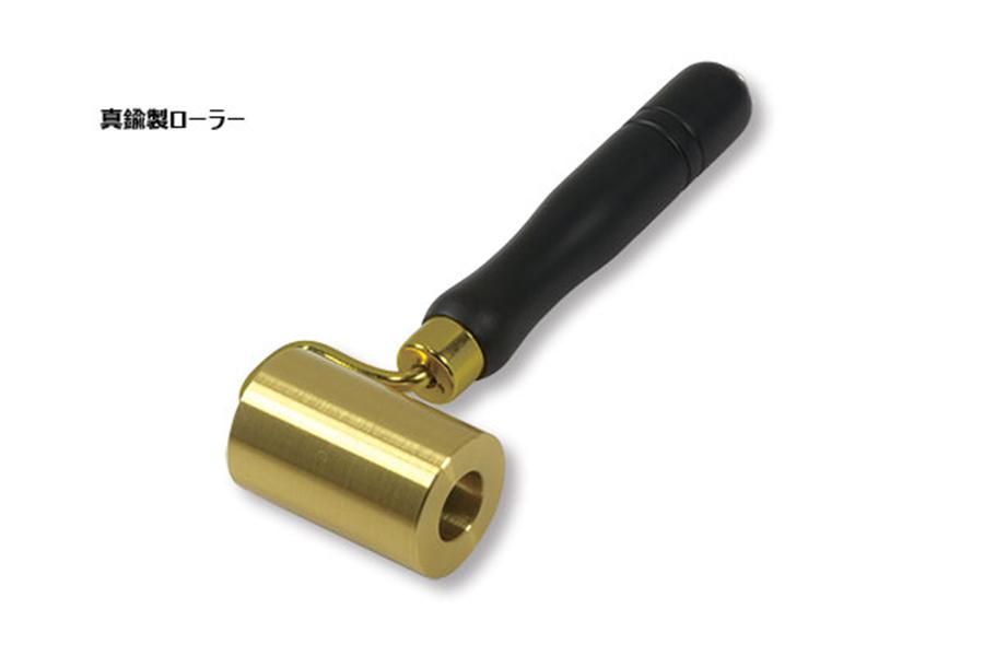①真鍮ローラー(ベアリング入り)