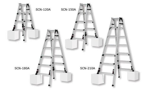 PiCa 4脚アジャスト式はしご兼用脚立 SCN-210A