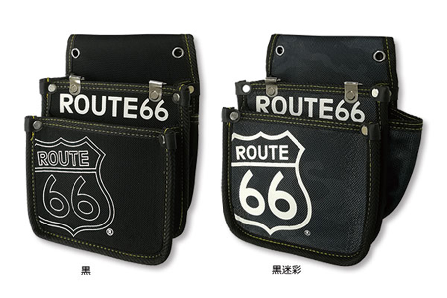 ルート66 小型2段腰袋 66-77