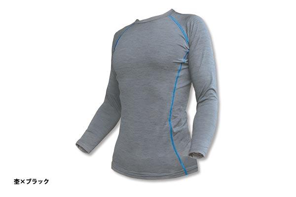 66-70 冷熱コンプレッション長袖Tシャツ(杢×ブラック)