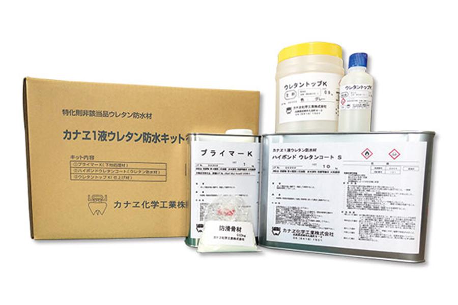 カナヱ 1液ウレタン防水キット