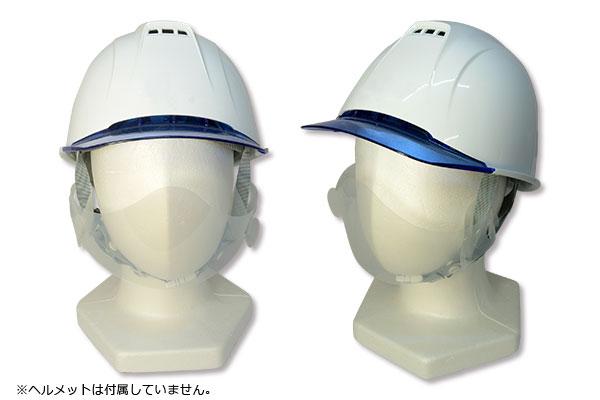 ヘルメット装着型マウスシールド(10枚)