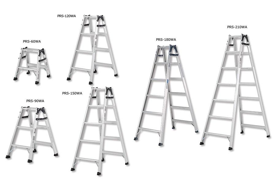 はしご兼用脚立 PRS-WA