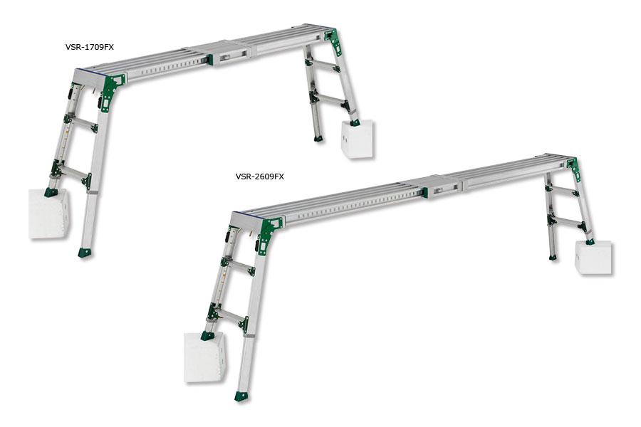 伸縮天板・伸縮脚付足場台 VSR-FX