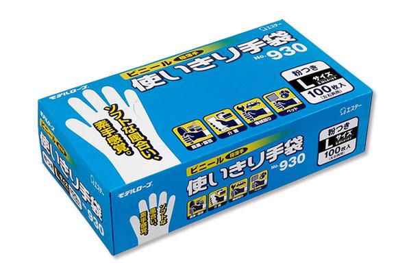エステー No.930 ビニール使い切り手袋(粉つき)(100枚入)(アウトレット)