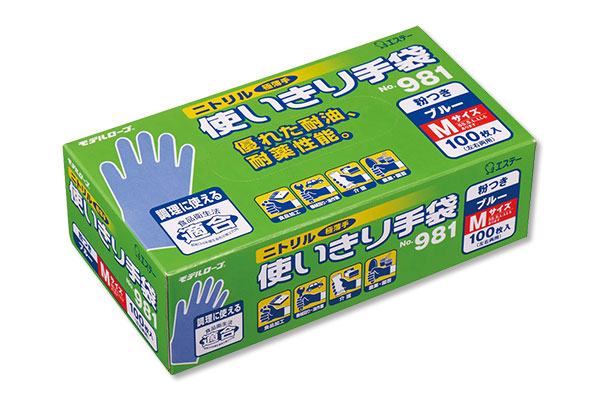 エステー No.981 ニトリル使い切り手袋(粉つき)(100枚入)