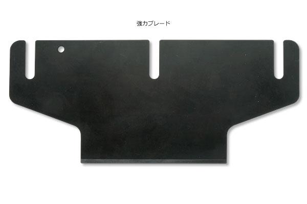 LINAX 床材ハガシ機 ペラーリⅡ専用 強力ブレード(5枚入)