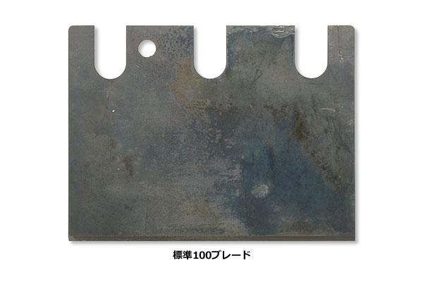LINAX ピックス PX-3用 標準100ブレード(3枚組)