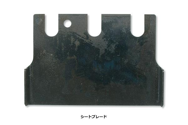 LINAX ピックス PX-3用 シートブレード(3枚組)