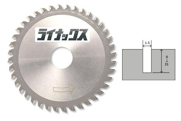 LINAX クリーンカッター HC -10M用 Cカッター