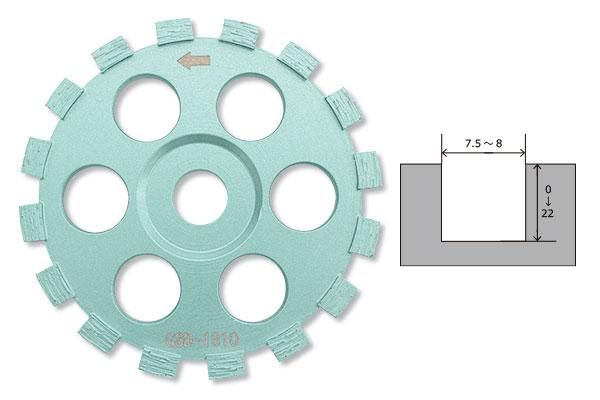 LINAX クリーンカッター HC-10M用 グルーバー8