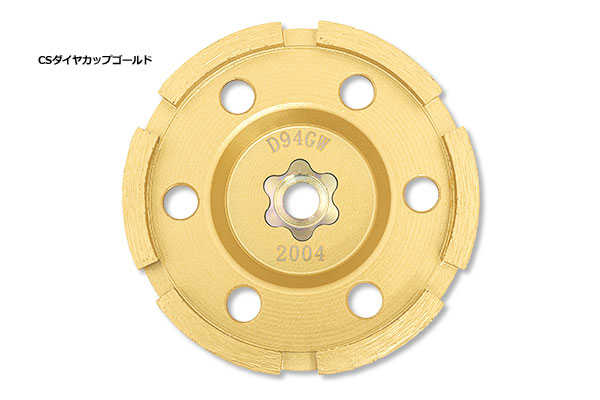 LINAX ウルトラサンダー HK-10M用交換カップ CSダイヤカップゴールド