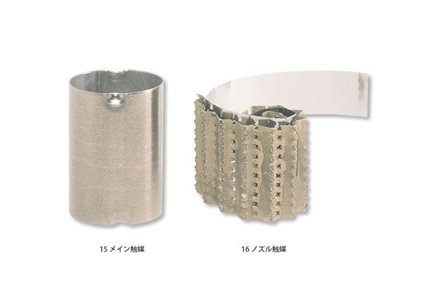 コードレスガス溶接機 ジェイターボ用ノズル触媒