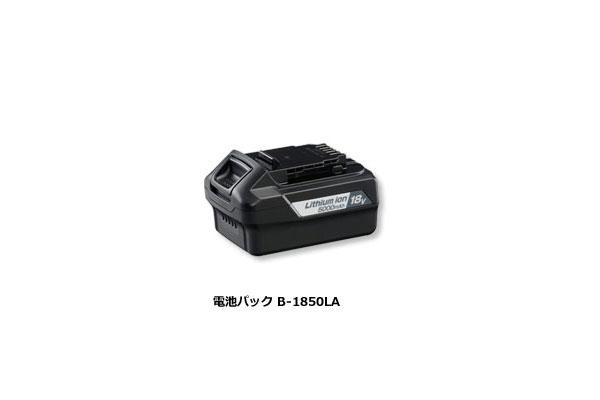 京セラ リチウムイオン電池パック B-1850LA