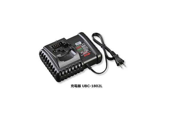 京セラ リチウムイオン18V用充電器 UBC-1802L