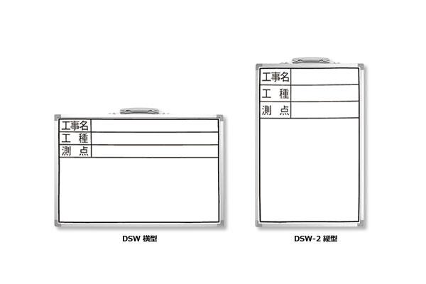 シンワ ホワイトボード 「工事名・工種・測点」 Sサイズ