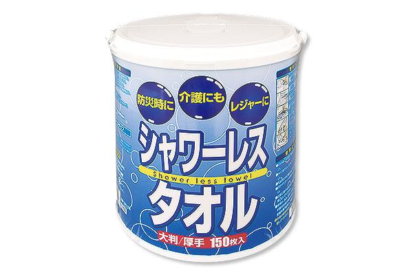 バケツ型ウェットティッシュ「シャワーレスタオル」(150枚入)No.221-136
