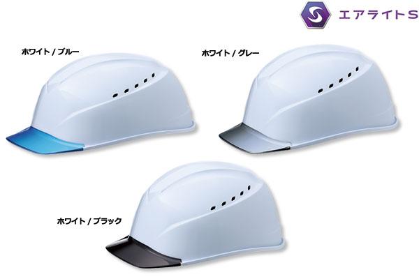 ヘルメット 1230-JZV(EPA)エアライト