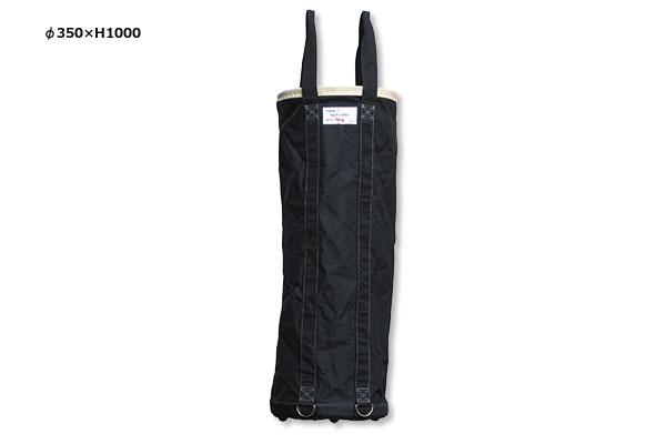 リフトバッグ φ350×H1000
