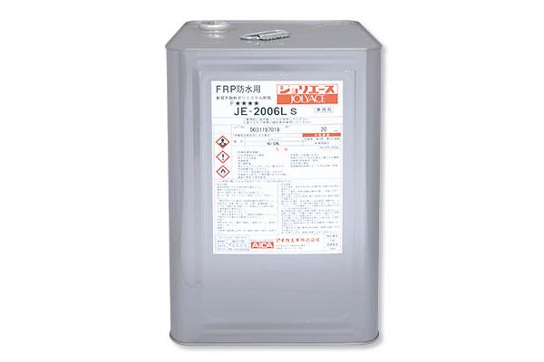 アイカ ジョリエース JE-2006L 20kg
