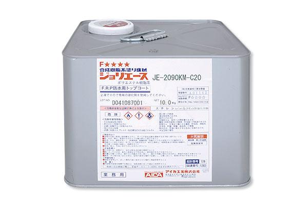 アイカ ジョリエース JE-2090K 10kg C-20(グレー)