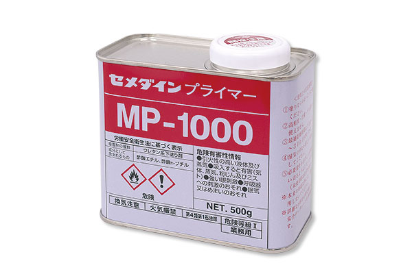セメダイン プライマー MP1000